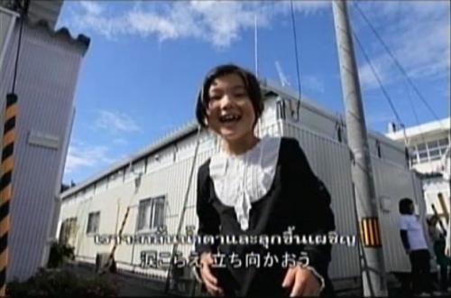 福留功男さん制作のアンサービデオ「Thanks THAI from JAPAN」より