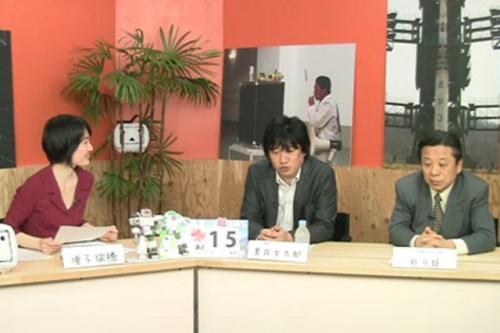 左から、司会の増子瑞穂氏、軍事ジャーナリストの黒井文太郎氏、コリア国際研究所所長の朴斗鎮氏