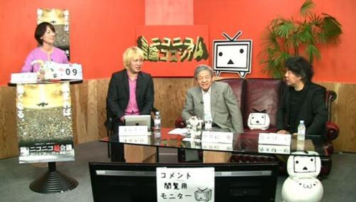 左から司会の小口絵理子氏、津田大介氏、田原総一朗氏、茂木健一郎氏