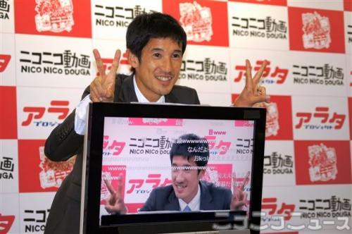 藤原新選手(2012年4月16日、記者会見時に撮影)