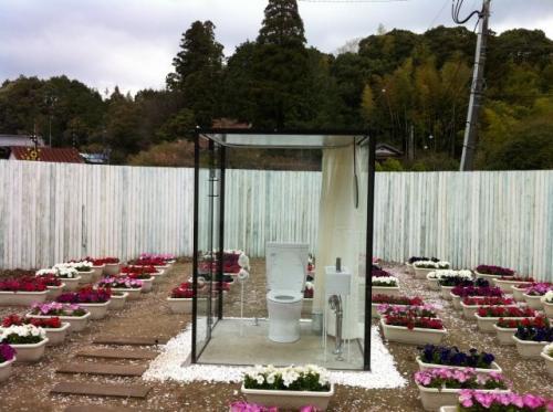 千葉県市原市の「世界一大きいトイレ」