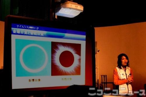 日本科学未来館のサイエンスミニトークショーの様子