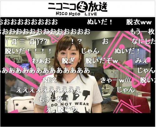 吉野キャスターが着ているのは海外で着たら「危ない」Tシャツ、ピースサインの表す意味は?