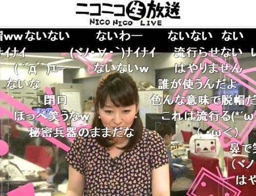 照れ笑い「てへぺろ」の男性版を紹介する吉野智子キャスター