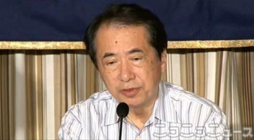 福島第一原子力発電所の事故発生当時の様子を語る菅直人前首相