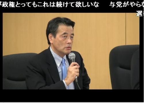記者会見で仕分けを振り返る岡田副総理.jpg