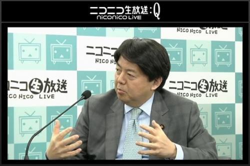自民党 林芳正・幹事長特別補佐