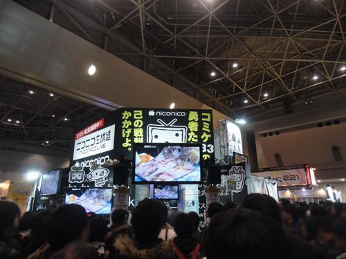 【コミケ83】「niconico」「日本マイクロソフト」などの初出展企業ブースをレポート!