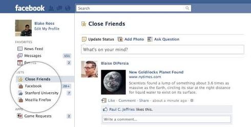 Facebook『友達リスト』に機能を追加・改善