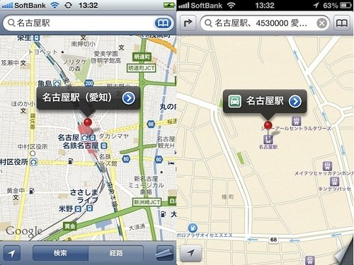 左が『Googleマップ』を利用した従来の地図、右がiOS6マップアプリの地図