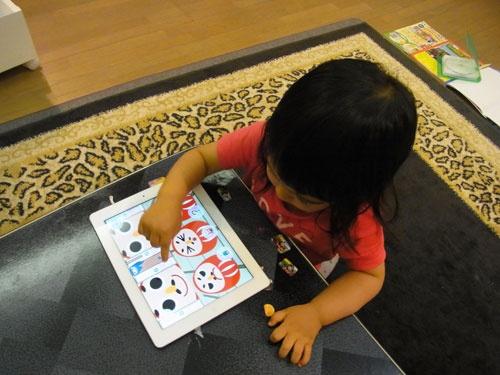 近ごろの幼児の『iPad』使いこなしは異常 もちろんうちの娘もね!