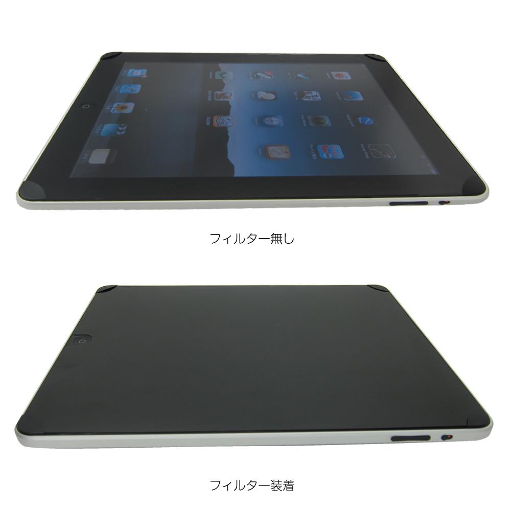 iPad用4方向プライバシーフィルタ