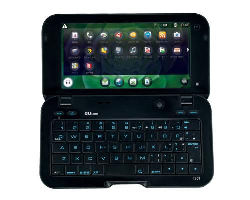auのAndroidスマートフォン『IS01』向け『au one market』が『auかんたん決済』に対応へ