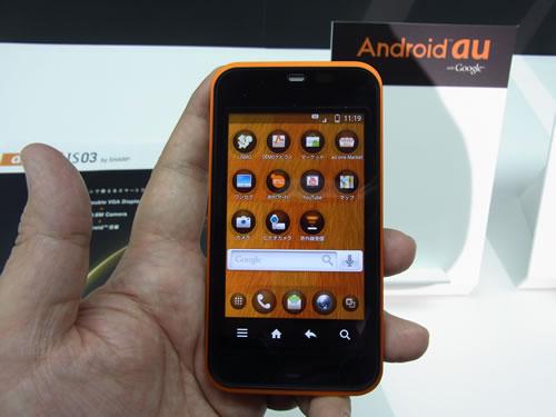 auのAndroidスマートフォン新製品『IS03』の発表会に行ってきました!