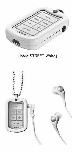 Jabra STREET