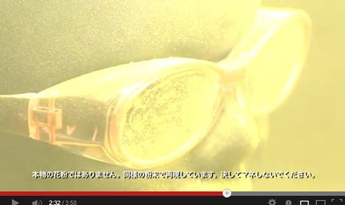 「JINS 花粉 Cut」の実験