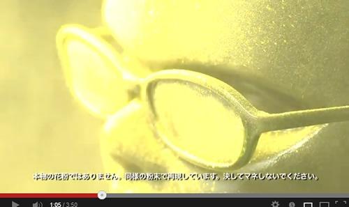 メガネをかけて実験