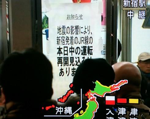 NHKニュース画面より引用
