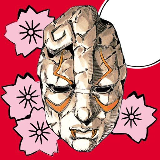 『ジョジョの奇妙な花闘~石仮面~』