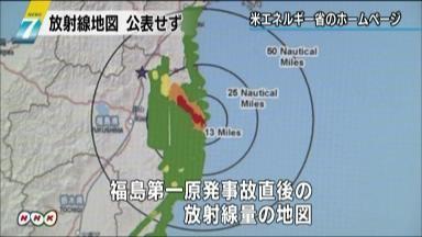 放射線量地図