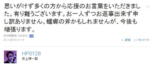 kadokawa_tweet02