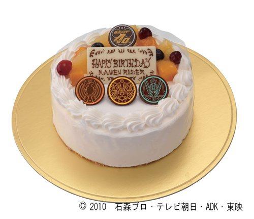 鴻上会長の仮面ライダー40th Anniversary ハッピーバースデーケーキ