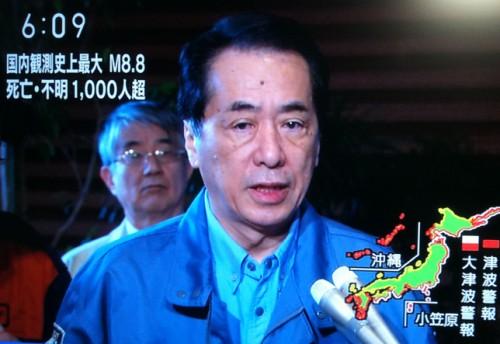 原発の視察に出発する首相(NHKニュースより)
