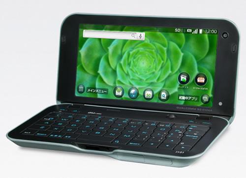 au向けAndroidスマートフォン『IS01』