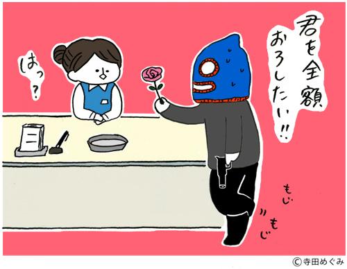 koisuru_illust