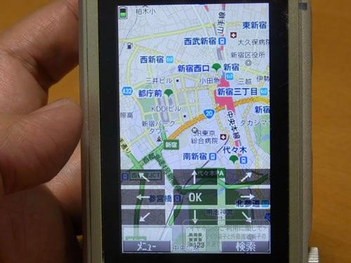 『Googleマップ』ではソフトウェアキーによる移動操作が必要