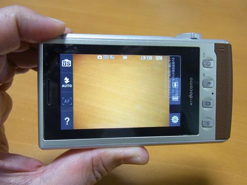 カメラモードの横画面