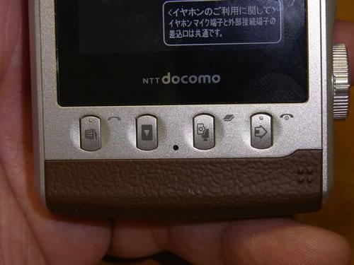 縦画面ではボタンの横にプリントされたアイコンの機能を利用