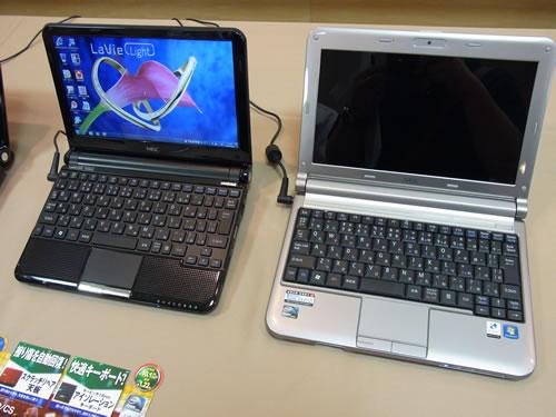 前モデル(右)と比べて小型化しているほか、アイソレーションタイプのキーボードを新たに採用
