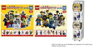 レゴ ミニフィギュアシリーズ
