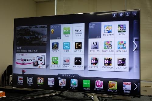 ホーム画面ではカテゴリー別にアプリを表示