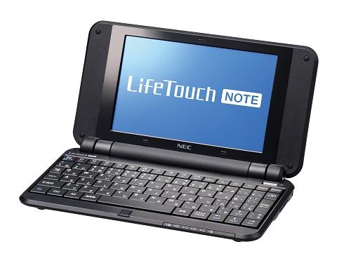 テザリングも可能 フルキーボードとAndroid 2.2搭載の『LifeTouch NOTE』 3Gモデルが4月27日発売へ