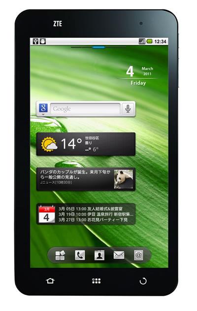 日本通信が安価なAndroid 2.2タブレット『Light Tab』を3月4日発売へ