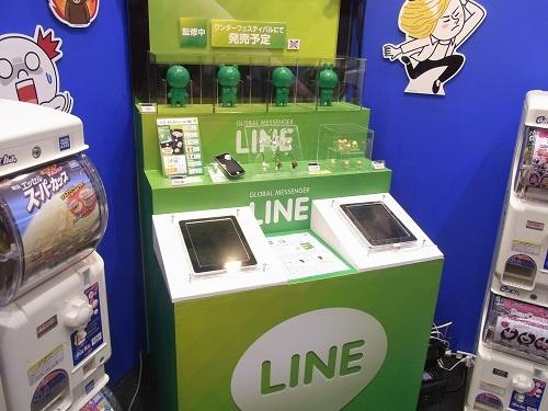 """【東京おもちゃショー2012】人気アプリ『LINE』のキャラが""""ガチャ""""で発売へ リアルな『ガチャ』の方です"""