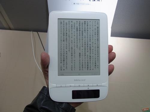 KDDIの電子書籍サービス『LISMO Book Store』が12月25日スタート 専用端末は関西・沖縄地域から順次発売へ