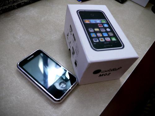 lphone3g