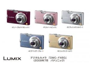 lumix-fx60