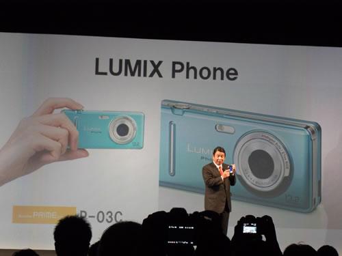 パナソニックの携帯電話『LUMIX Phone』がドコモからも発表