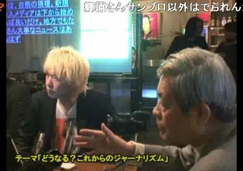 田原さんと津田さん