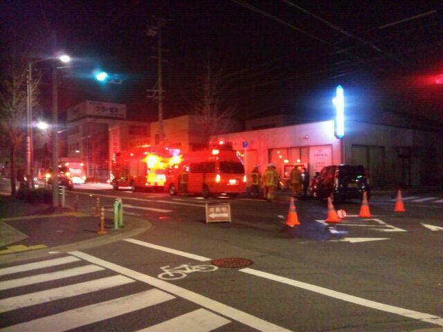 名古屋交通事故