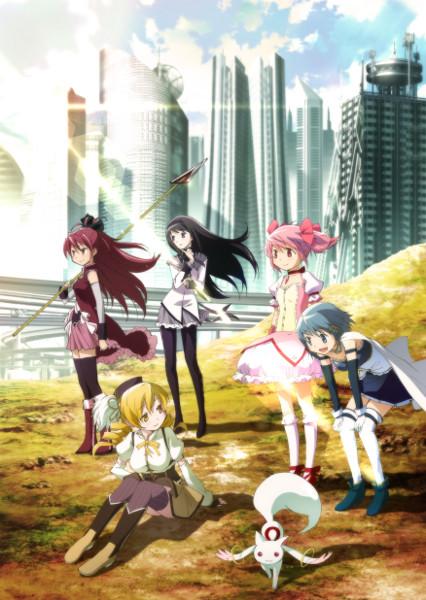 劇場版『魔法少女まどか☆マギカ』 (C)Magica Quartet/Aniplex・Madoka Movie Project