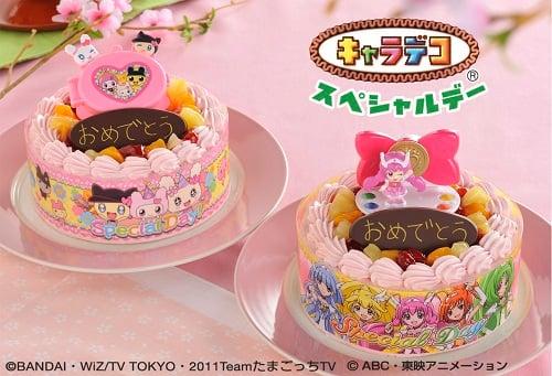 『スマイルプリキュア』『たまごっち!』ひなまつりケーキ
