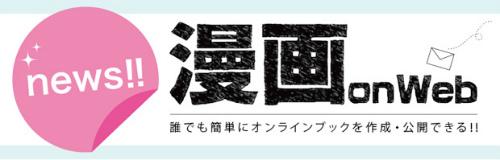 manga02103