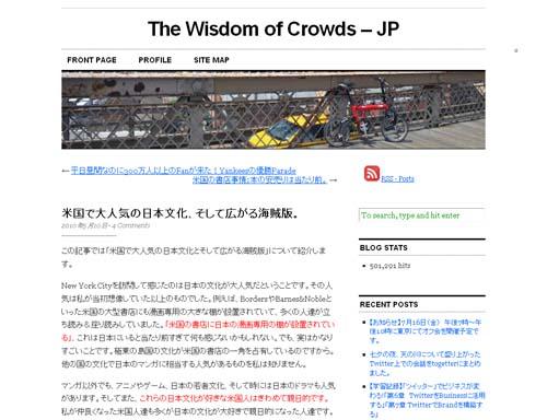 The Wisdom of Crowds - JP