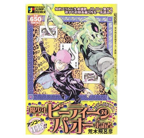 manga28