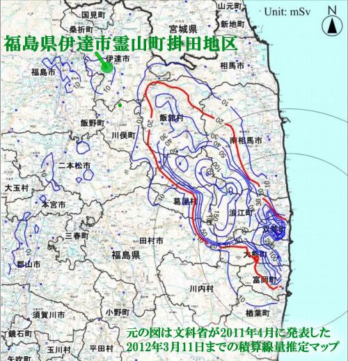 伊達市霊山町。元の図は文科省が2011年4月に発表した2012年3月11日までの積算線量推定マップ